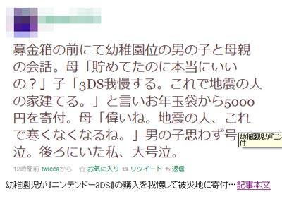 3ds_001.jpg