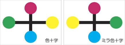 m_005_2.jpg