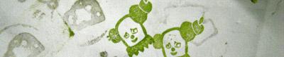 sabosan_stamp_001.jpg