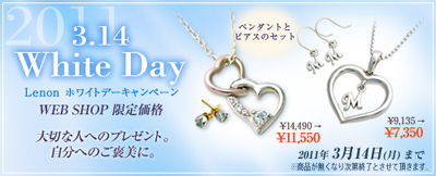 main_2011whiteday.jpg